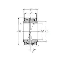 40 mm x 62 mm x 28 mm  NSK 40FSF62 plain bearings